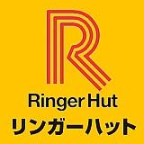 ちゃんぽん業界のトップブランド長崎ちゃんぽん リンガーハット