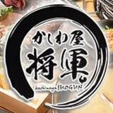 競合少ない鶏肉専門焼き肉店かしわ屋将軍