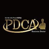 経営コンサルタントとして活動できるPDCAビジネスコーチ