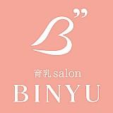 バストアップ専門サロン育乳Salon BINYU