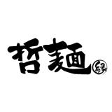 豚骨ラーメン哲麺 縁