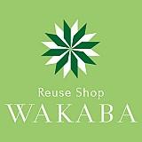 初月黒字化も可能な買取ビジネスWAKABA