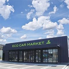 エコカーマーケット