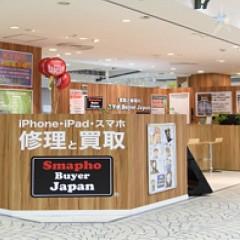 スマホ Buyer Japan
