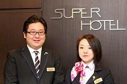 スーパーホテル(Super Dream Project)