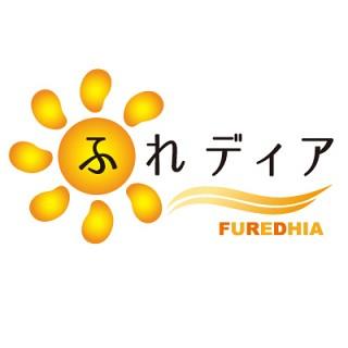 ふれディアグループのロゴ