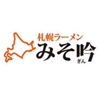 札幌ラーメン みそ吟のロゴ