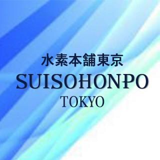 水素本舗東京のロゴ
