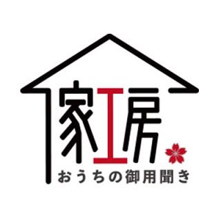家工房のロゴ