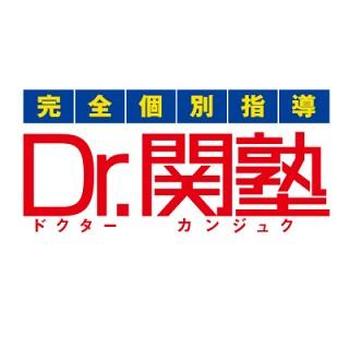 Dr.関塾のロゴ