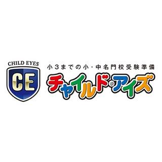 チャイルド・アイズのロゴ