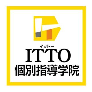 ITTO個別指導学院のロゴ