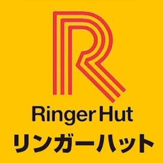 長崎ちゃんぽん リンガーハットのロゴ