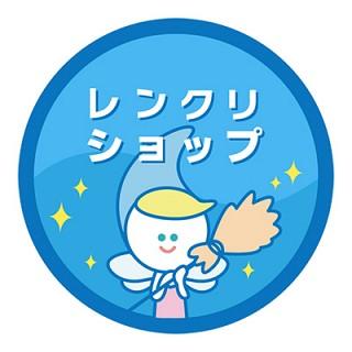 レンクリショップのロゴ