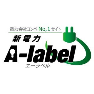 エーラベルのロゴ