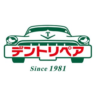 デントリペアのロゴ