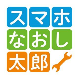 スマートフォンドクターズのロゴ