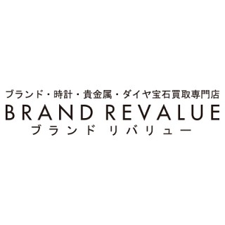 BRAND REVALUEのロゴ