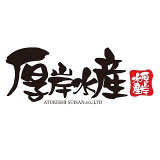 厚岸水産のロゴ