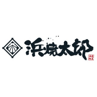 浜焼太郎のロゴ
