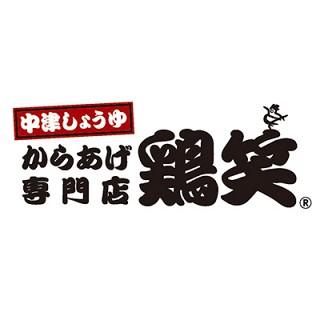 鶏笑のロゴ