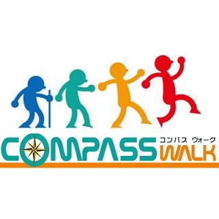 コンパスウォークのロゴ