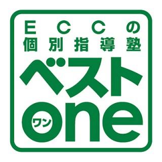 ECCの個別指導塾 ベストワンのロゴ