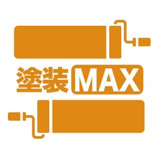 塗装MAXのロゴ