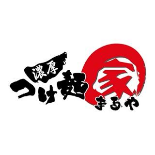 濃厚つけ麺まる家のロゴ