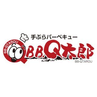BBQ太郎のロゴ