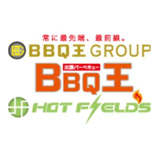 BBQ王のロゴ