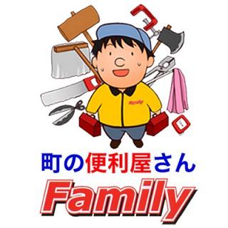 町の便利屋さんファミリーのロゴ