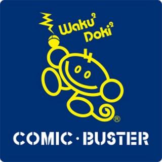 コミック・バスターのロゴ