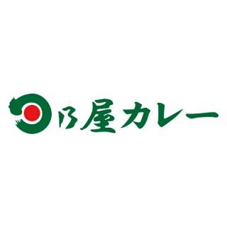 日乃屋カレーのロゴ
