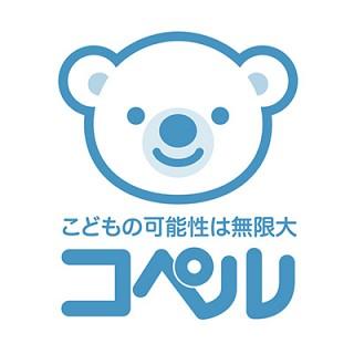 幼児教室コペルのロゴ