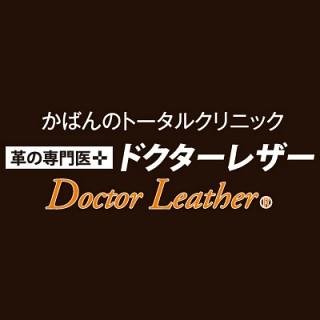 ドクターレザーのロゴ