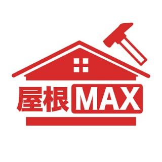 屋根MAXのロゴ