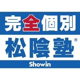 松陰塾のロゴ