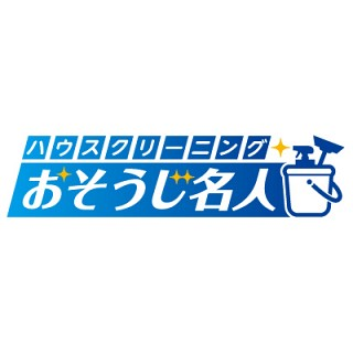 YOU House Cleaning Promotionのロゴ