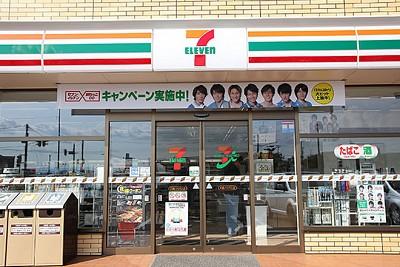 セブンイレブン青森県に初出店
