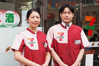 セブン-イレブン 中央月島1丁目店 オーナー 三井 俊昌/大向 直子