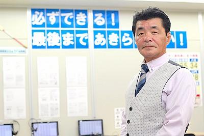 トライプラス 柳川校/玉名校 オーナー 田中 智浩