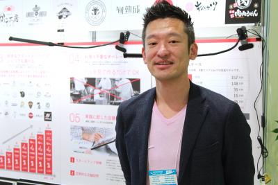 フランチャイズ・ショー2019に出展していた株式会社TGAL 代表取締役社長 河野 恭寛 氏