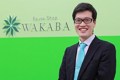 「WAKABAスーパービバホーム長津田店」 竹村オーナー