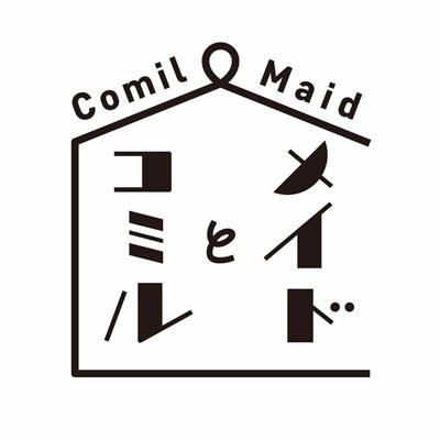 コミル&メイドのロゴ