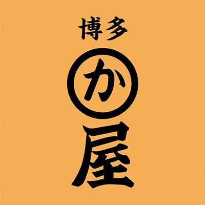 博多かわ屋のロゴ