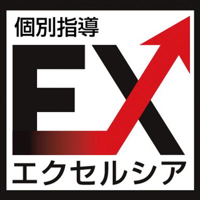 エクセルシアのロゴ