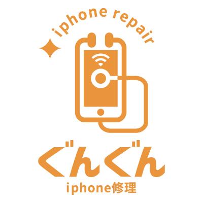 iPhone修理のぐんぐんのロゴ