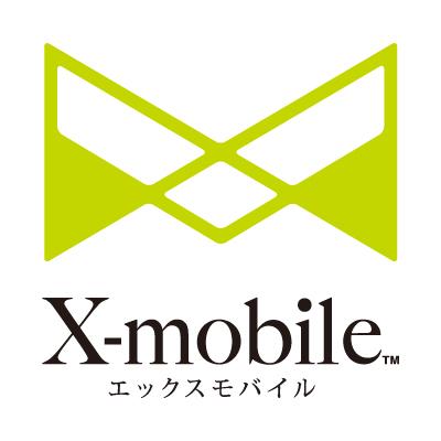 エックスモバイルのロゴ