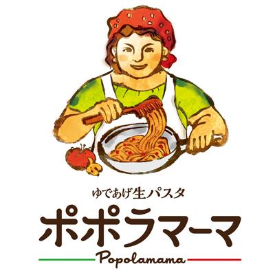 ゆであげ生パスタ ポポラマーマのロゴ
